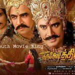 kurukshetra hindi dubbed full movie
