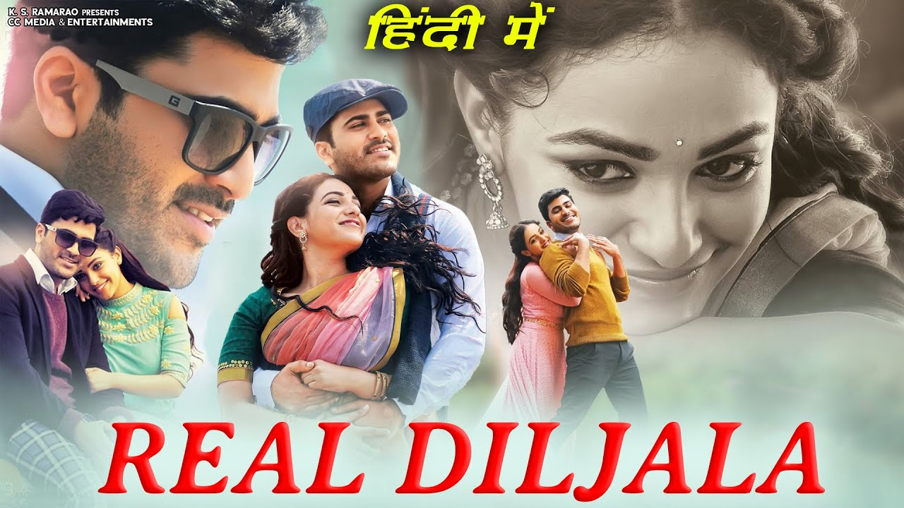 real diljala Hindi dubbed full movie