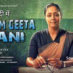 Madam geeta rani hindi dubbed full movie