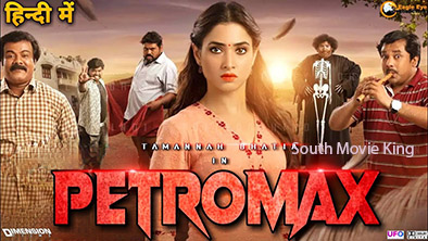 Petromax Hindi dubbed full movie