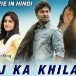aaj ka Khiladi hindi dubbed full movie