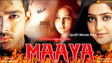 Maaya Hindi Dubbed Full Movie