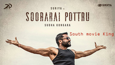 Soorarai Pottru tamil full movie