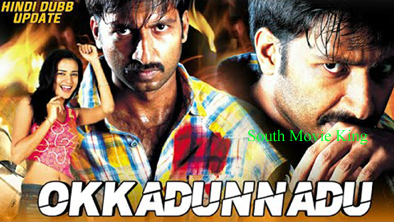 Okkadunnadu Hindi Dubbed Full Movie