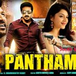Pantham Hindi Dubbed Full Movie