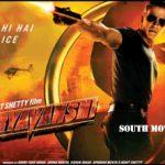 Sooryavanshi Hindi Full Movie