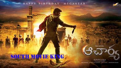 Acharya Telugu Full Movie