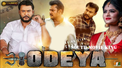 Odeya Hindi Dubbed Full Movie