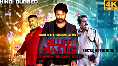 Bluff Master Hindi Dubbed Full Movie
