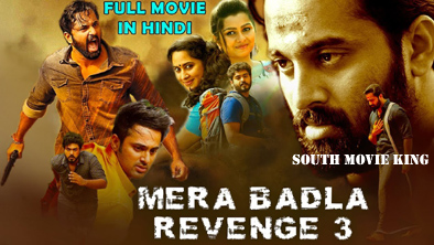 Mera Badla Revenge 3 hindi dubbed full movie