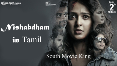 Nishabdham Tamil Full Movie