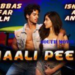 Khaali Peeli Hindi Full Movie