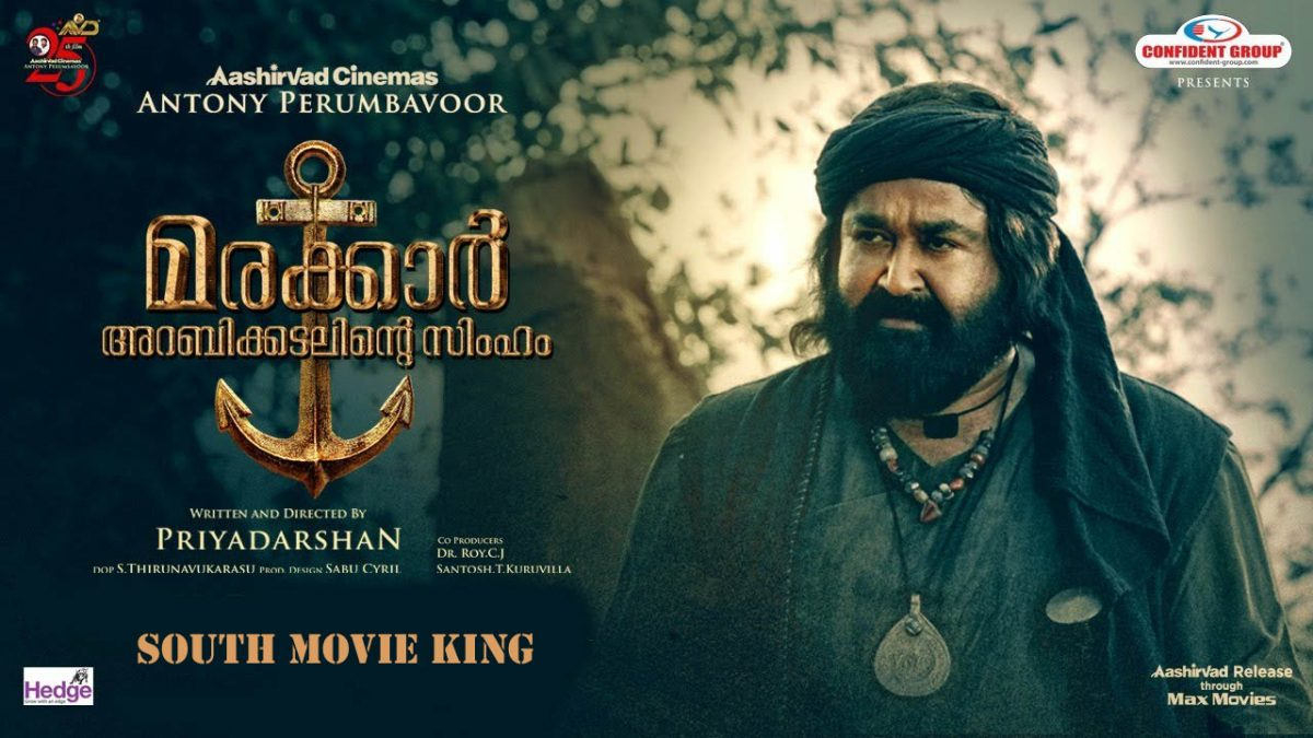 Marakkar: Arabikadalinte Simham Malayalam Full Movie