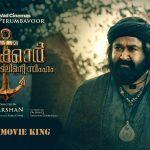 Marakkar: Arabikadalinte Simham Malayalam Full Movie