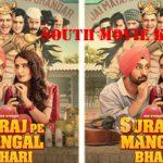 Suraj Pe Mangal Bhari Hindi Full Movie