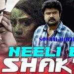 Neeli Ek Sakhti Hindi Dubbed Full Movie