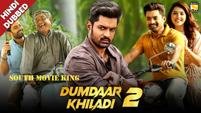 Dumdaar Khiladi 2 Hindi Dubbed Full Movie