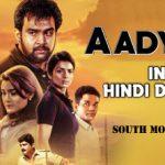 Aadyaa Hindi Dubbed Full Movie