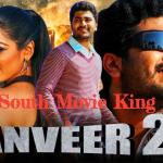 Danveer 2 Full Hindi Movie