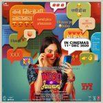 Indoo Ki Jawani Full Hindi Movie