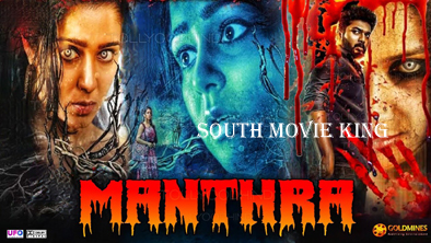 Manthra hindi dubbed full movie
