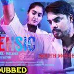 Forensic Hindi Dubbed Full Movie