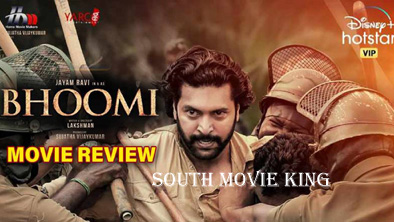 Bhoomi tamil full movie