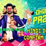 Donor Prabhu Hindi Dubbed Full Movie