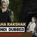 Maha Rakshak Hindi Dubbed Full Movie