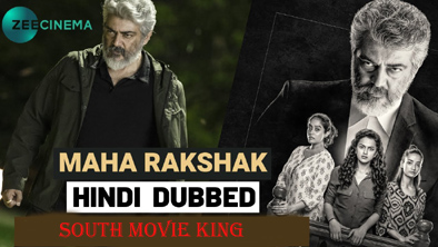 Maha Rakshak Hindi Dubbed Full Movie