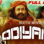 odiyan hindi dubbed full movie