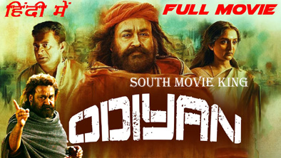 odiyan hindi dubbed full movie