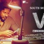 V1 The Unsolved Murder Case Hindi Dubbed Full Movie