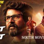 Not Out (Kanaa)Hindi Dubbed Full Movie