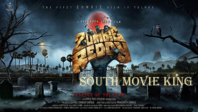 Zombie Reddy Telugu Full Movie