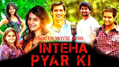 Inteha Pyar Ki Hindi Dubbed Full Movie