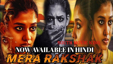 Mera Rakshak Hindi Dubbed Movie