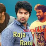 Raja Rani Hindi Dubbed Full Movie