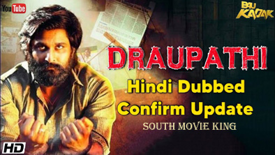 draupathi hindi dubbed full movie