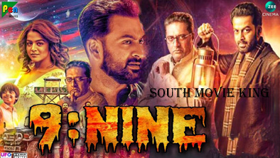 9 (Nine) Hindi Dubbed Full Movie