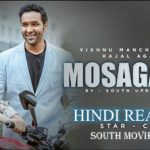 Mosagallu Hindi Dubbed Full Movie