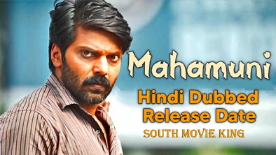 Mahamuni Hindi Dubbed Full Movie