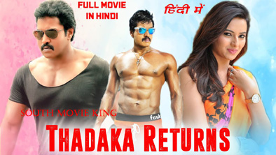 Thadaka Returns Hindi Dubbed Full Movie