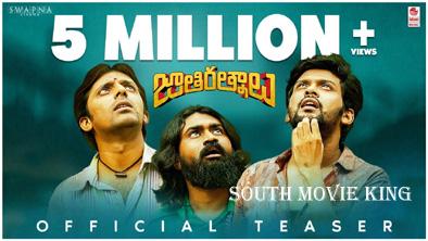 Jathi Ratnalu Telugu Full Movie