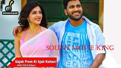 Gajab Prem Ki Ajab Kahani Hindi Dubbed Full Movie