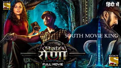 Vikrant Rona Hindi Dubbed Full Movie