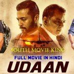 Udaan Hindi Dubbed Full Movie
