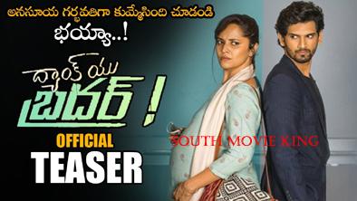 Thank You Brother Telugu Full Movie