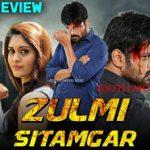 Zulmi Sitamgar Hindi Dubbed Full Movie