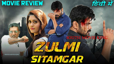 Zulmi Sitamgar Hindi Dubbed Full Movie